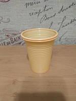 Одноразовый стакан 200 мл оранжевый полипропиленовый