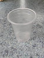 Одноразовый стакан 200 мл прозрачный полипропиленовый