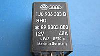 Реле бензонасоса Volkswagen Bora 1J0906383B