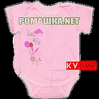 Детский боди-футболка р. 62 ткань КУЛИР 100% тонкий хлопок ТМ Алекс 3087 Розовый2