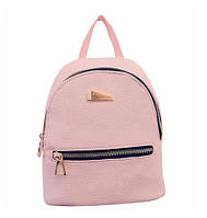 Маленький женский рюкзак (розовый)
