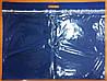 Пакет ПВХ 50х70 см, спанбонд