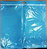 Пакет ПВХ 70х70 см, спанбонд