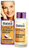 Крем для кожи интенсивная сыворотка DM Balea Vital + Intensiv Serum 30мл.