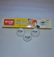 Шарики для настольного тенниса 1-STAR(047). Кульки для настільного тенісу dc6304e1d76c0