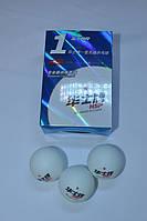 Шарики для настольного тенниса 1-STAR.051 . Кульки для настільного тенісу