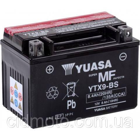 Аккумулятор 12V9a.h Yuasa заливной