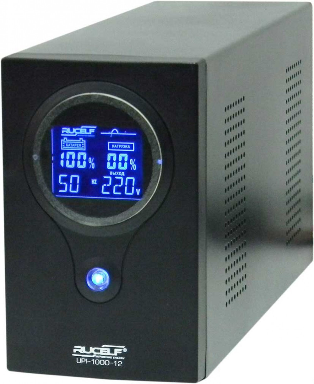 ИБП Rucelf UPI-1000-12-EL (600Вт), для котла, чистая синусоида, внешняя АКБ