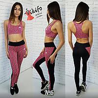 Костюм женский для фитнеса топ и лосины 3 цвета Ff24