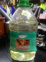 Керосин 3.09 кг. 5 л