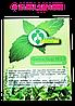 Фитосбор №23 «Дополнительный источник витаминов растительного происхождения» (Центр Здоровья Семьи)