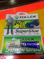 Клей супер момент Zollex (суперклей) 3г