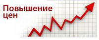 Повышение цен на услуги