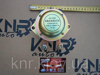 Клапан электромагнитный (масса) JAC-1020 (Джак)