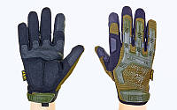 Перчатки тактические MECHANIX 5629O. Рукавички спортивні
