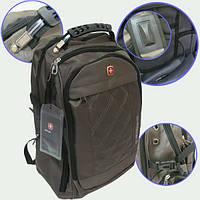 """Молодежный рюкзак SwissGear """"Combat"""" 522154"""