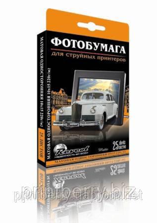 Матовая фотобумага для струйных принтеров  Revcol 13х18, 220 г/м², 50 л, односторонняя