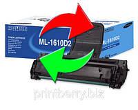 Обмен лазерного картриджа ML-1610, 1615, SCX-4321 (ML-1610D2)