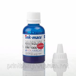Чернила пигментные ink-mate EIM-100 для Epson, Cyan, 50 г