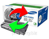 Обмен лазерного картриджа Samsung SCX-4100, 4150 (SCX-4100D3)