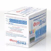 Перезаправляемые картриджи ПЗК для Epson серия  S22 SX125 SX130 SX230 SX235W BХ305, фото 1