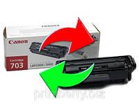 Обмен лазерного картриджа Canon 703