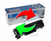 Обмен лазерного картриджа HP CE278A (78A)