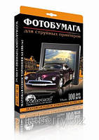 Матовая фотобумага для струйных принтеров  Revcol А4, 160 г/м², 100 л, односторонняя