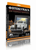 Матовая фотобумага для струйных принтеров  Revcol А4, 220 г/м², 25 л, односторонняя