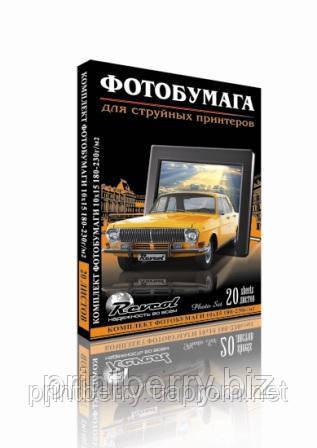 Набор образцов фотобумаг для принтеров Revcol 10x15 20 л (180гл-5л, 230гл-5л, 180мат-5л, 220мат-5л)