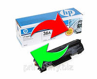 Обмен лазерного картриджа HP CB436A (36A)