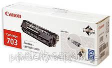 Заправка лазерного картриджа Canon 703