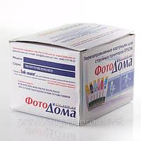 Перезаправляемые картриджи ПЗК для Epson Photo серия Т50 T59 TX700 R290 R270