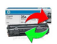 Обмен лазерного картриджа HP CB435A (35A)