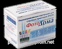Перезаправляемые картриджи ПЗК для Epson Expression Home XP-33  XP-103  XP-203  XP-207  XP-303  XP-306  XP-406