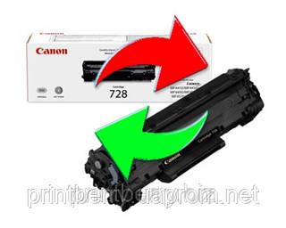 Обмен лазерного картриджа Canon 728