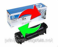 Обмен лазерного картриджа HP Q2612A (12A)
