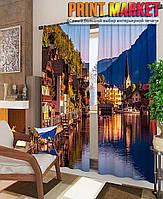 Фотошторы город в Австрии