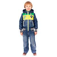 """Куртка-жилетка демисезонная для мальчика """"Дюк"""""""
