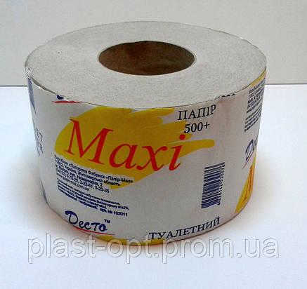 Туалетная бумага Макси на гильзе 16 рулонов  , фото 2