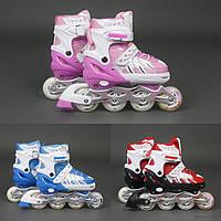 Детские ролики Best Rollers размер 31-34. 3 цвета. Роликовые коньки, колеса PU,PVC, без света d 6.4 см