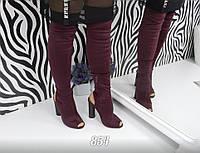 Женские ботфорты на высоком каблуке 11 см, цвет бордо /  женские ботфорты с открытым носочком и пяткой, модные