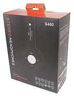 Наушники беспроводные S460 (Bluetooth)