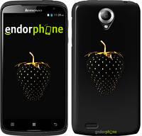 "Чехол на HTC Desire 620G Черная клубника ""3585c-187"""