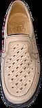 Чоловічі туфлі Тигина 50130500 / Мужские туфли Тигина 50130500, фото 3