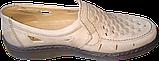 Чоловічі туфлі Тигина 50130500 / Мужские туфли Тигина 50130500, фото 5
