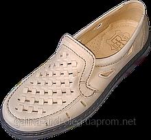 Чоловічі туфлі Тигина 50130500 / Мужские туфли Тигина 50130500