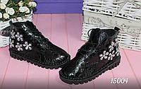 Ботинки женские черные с камнями