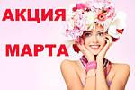 УРА ВЕСНА - Я ТЕБЯ ТАК ЖДАЛА !!!