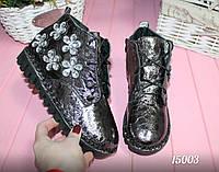 Ботинки женские с камнями металлик